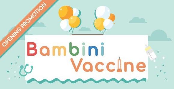 โปรโมชั่น วัคซีนสำหรับเด็ก IPD, Rota