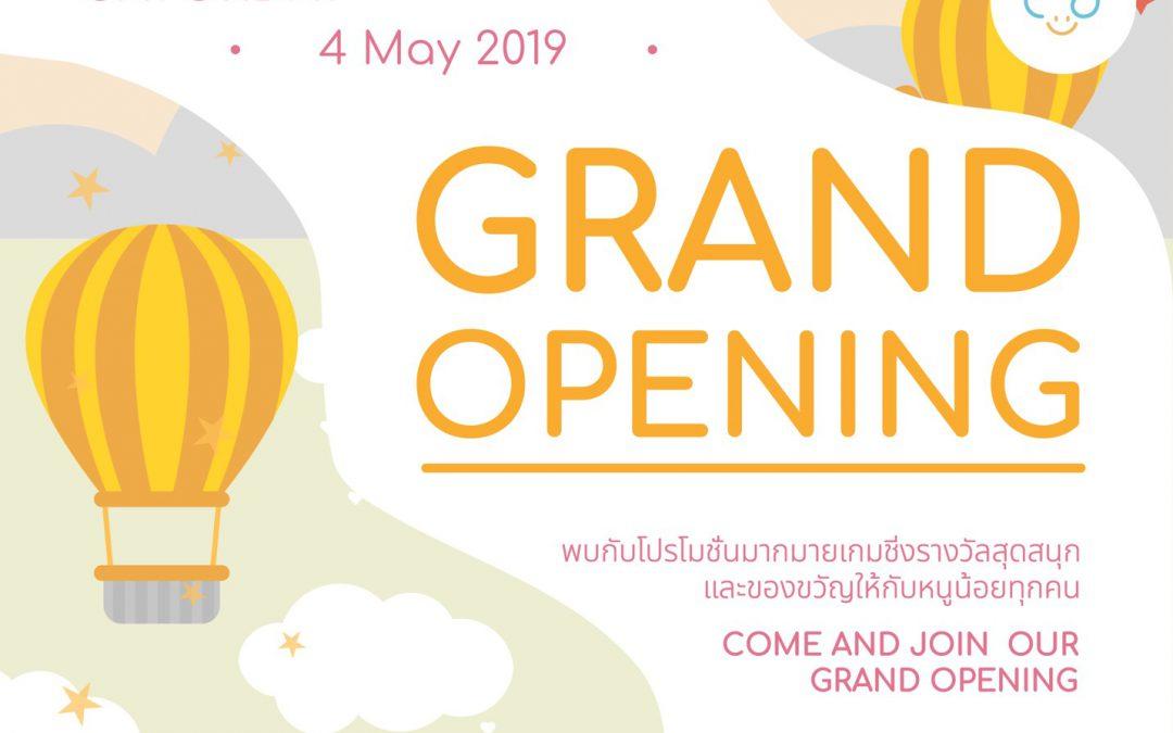 Grand Opening Day Of Bambini  | วันเสาร์ที่ 4 พค.2562 เวลา 18.00 น.